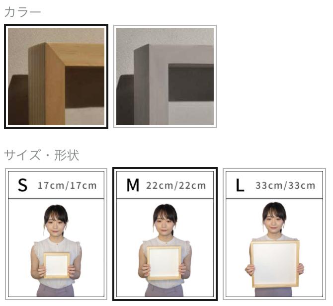 product_set5