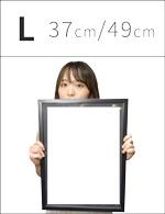 L / 長方形